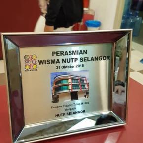 Ceremony Trophy