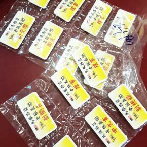 Magnet Nameplates